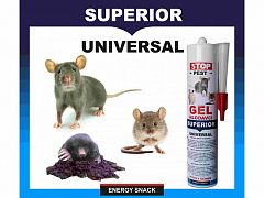 Superior Energy Gel UNIVERSAL 230g